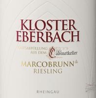 Vorschau: Erbacher Marcobrunn Riesling Großes Gewächs 2017 - Kloster Eberbach