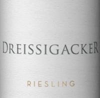 Vorschau: Riesling trocken 2019 - Dreissigacker