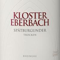 Vorschau: Spätburgunder trocken 2018 - Kloster Eberbach