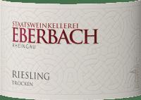 Vorschau: Riesling trocken 1,0 l 2019 - Eberbach