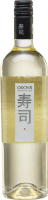 Oroya Sushi Wine 2018 - Segura Viudas