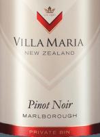 Vorschau: Private Bin Pinot Noir 2018 - Villa Maria