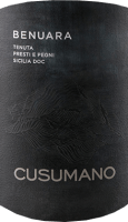 Vorschau: Benuara Terre Siciliane IGT 2018 - Cusumano