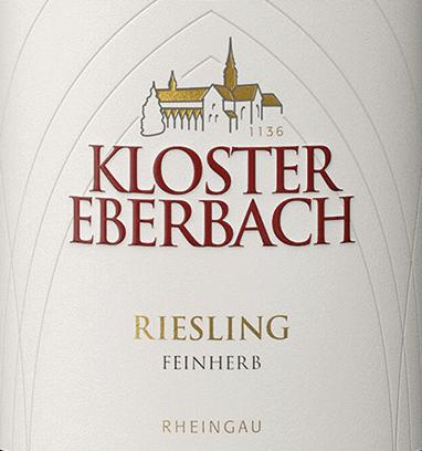 Riesling feinherb 2019 - Kloster Eberbach von Weingut Kloster Eberbach