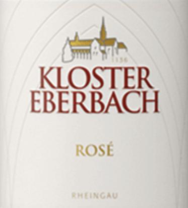 Rosé 2019 - Kloster Eberbach von Weingut Kloster Eberbach